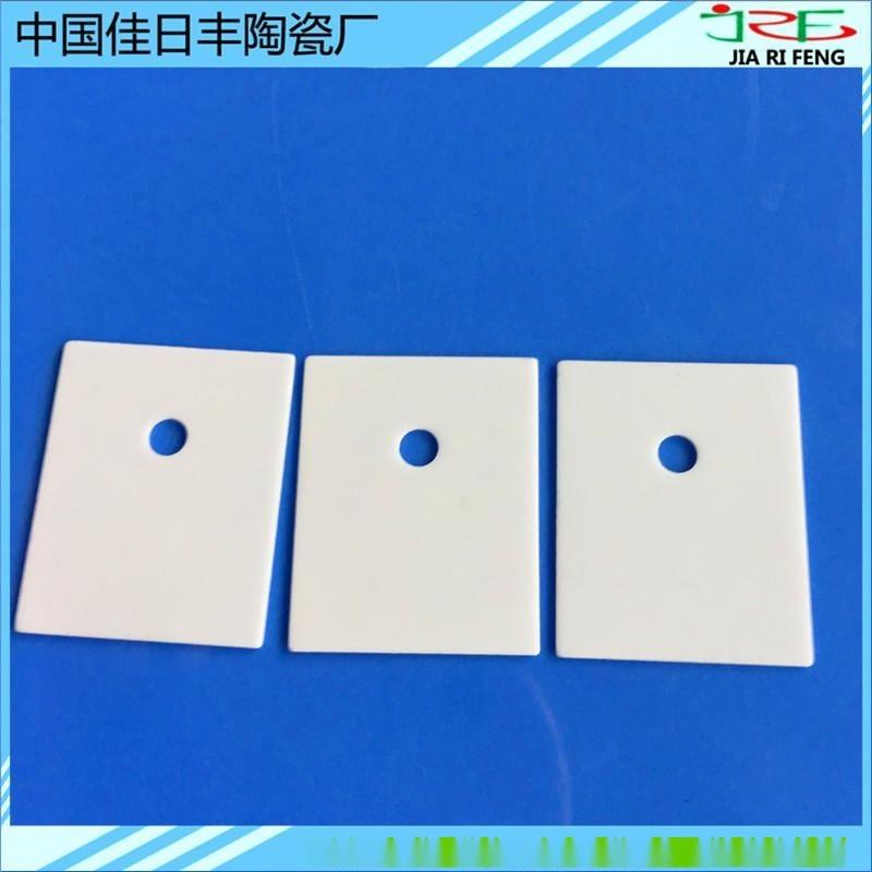 TO-220氧化铝陶瓷片 散热片 导热片 绝缘陶瓷片1*14*20有孔陶瓷片