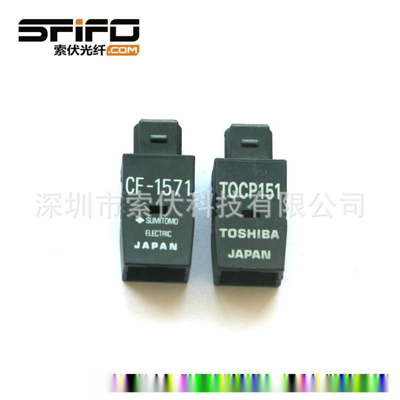 CF-1571 T0CP151 H-PCF光纤连接器 罗兰印刷机700