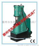 免安裝 小型打鐵機器C41-16kg帶底座空氣錘