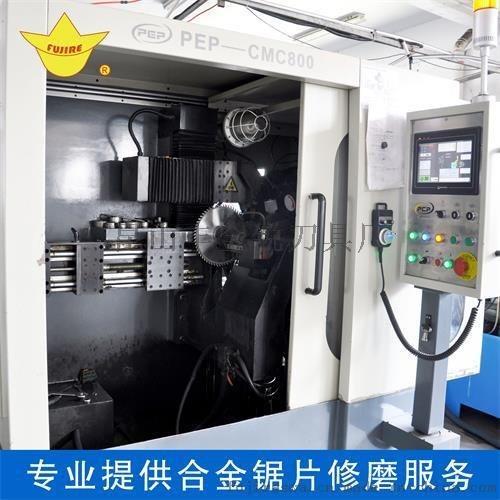 鋁用鋸片齒掉了,找蘇州豐金銳專業研磨廠家,幫您節省成本50%以上!