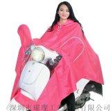 深圳廣告雨衣生產廠家免費設計LOGO