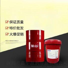 美孚/Mobilgear MS32 MS100 MS320 MS460轴承齿轮润滑油