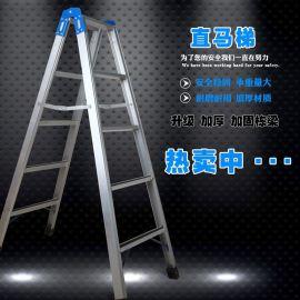 厂家直销加厚多功能家用折叠梯人字梯伸缩梯 铝合金竹节梯子马凳