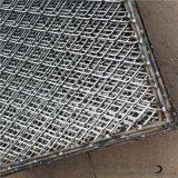 阻燃钢筋网片 钢板冲压菱型圈边网