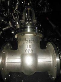 Z41W-16P 不锈钢法兰闸阀