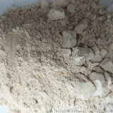 高吸附矽藻土 過濾塗料用矽藻土 優質環保矽藻土