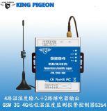 工厂温湿度采集器  工厂温湿度控制器  工厂温湿度报警器