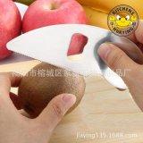 创意型厨房工具 水果分割器 304不锈钢奇异果切果器 泥猴桃挖果器