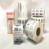 二维码胶纸不干胶/标贴印刷/pvc贴纸不干胶标签/定做标签不干胶
