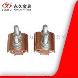 銅異型並溝線夾JBT 16-120平方二節
