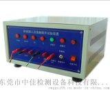 防误插入及接触顺序试验装置,防触电测试装置
