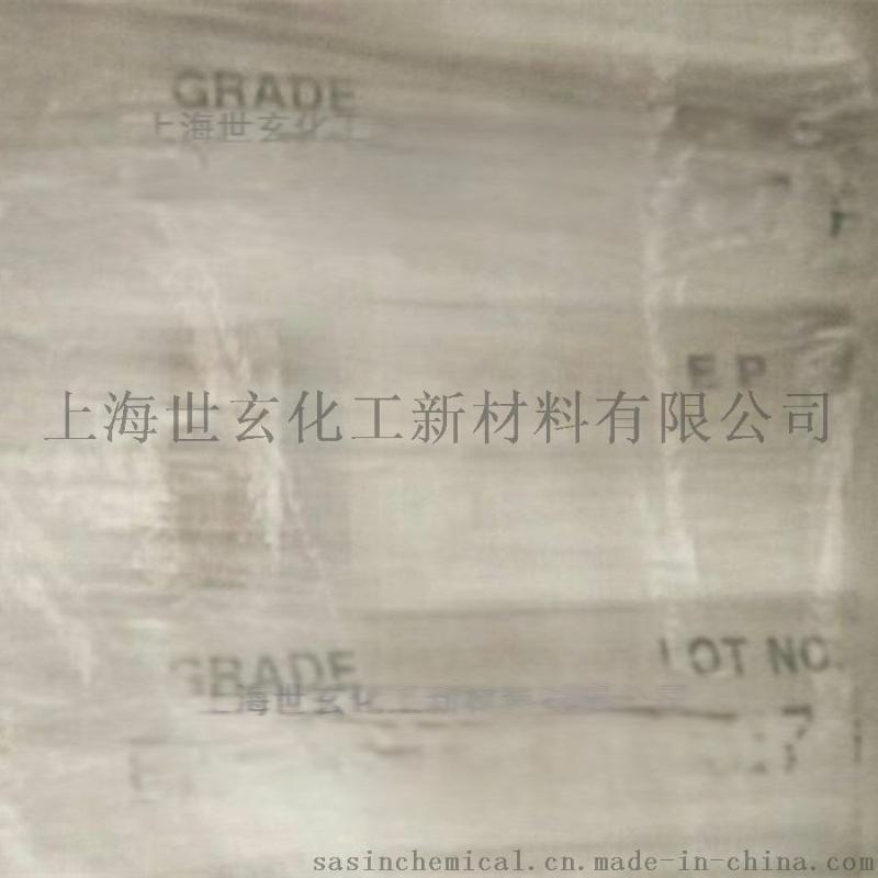 法国 韩国 PVC氯醋糊树脂 低温塑化
