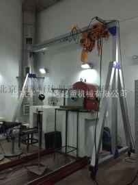 YF-L型小型龙门吊架升降机铝合金型材吊机