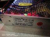 灯光感应设备电源70-90V1.5A