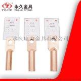 铜接线端子DT-150平方 电缆铜鼻子厂家