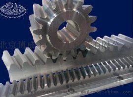 磨齿齿条-M10-北京博成华瑞公司新品发售