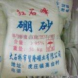 工业级硼砂国产供应可试样