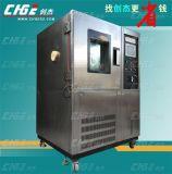 小型二手高低溫交變溼熱試驗箱80升負40度可程式恆溫恆溼實驗機