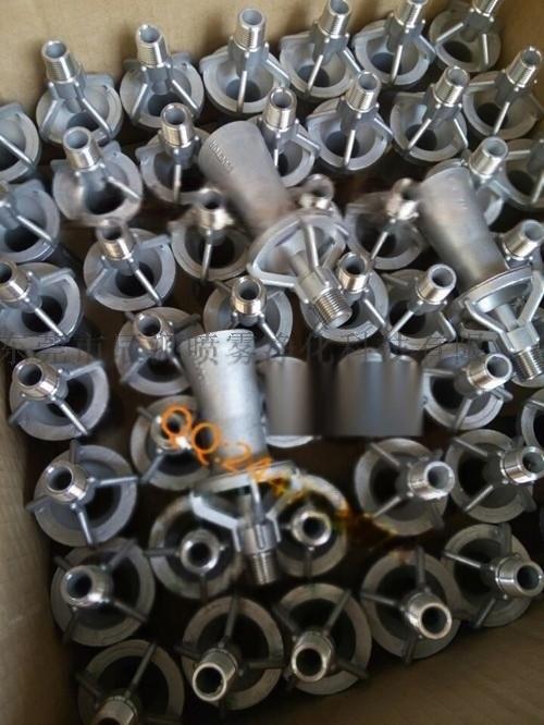 46550喷嘴 液体容器混合器 射流器喷嘴厂家