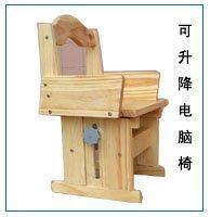 可升降电脑椅(KP268)
