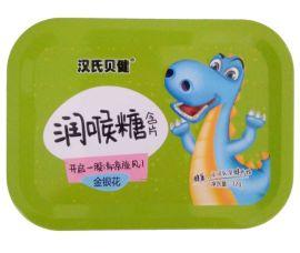 供应32g润喉糖含片铁盒 金银花铁盒专业定制