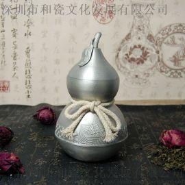 纯锡坊纯锡茶叶罐普洱茶罐家居办公商务礼品厂家