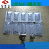 小型铝塑泡罩包装机 胶囊药片通型泡罩包装机价格