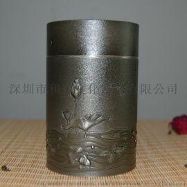 纯锡茶叶罐荷塘月色锡罐家用储茶商务礼品厂家直销定制