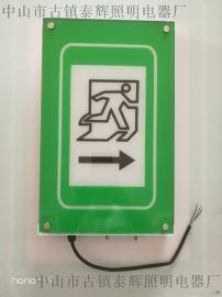 隧道指示燈、 疏散指示燈、 滅火器散指示燈