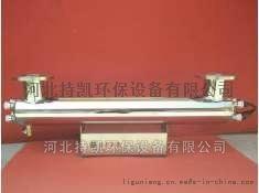定制304不锈钢紫外线消毒器