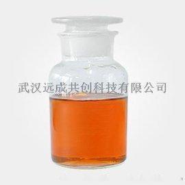 草甘膦异丙胺盐