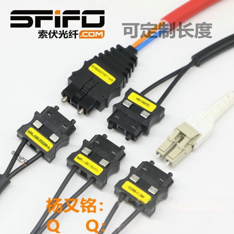 三菱MR-J3BUS_M伺服控制电缆