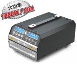 天空创新 SKYRC PC1080双通道植保机平衡充电器