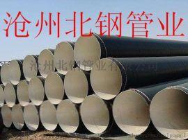 水利工程用内外防腐钢管简介