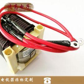 逆变器非晶电抗器C形光伏分布式电抗器CACC-100 30A/1.0mH支持非标直流电抗器订做