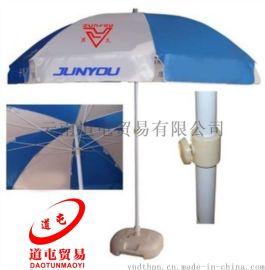 云南道屯促销广告大伞