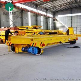 新乡厂家电动运输平车 起重机小车电缆
