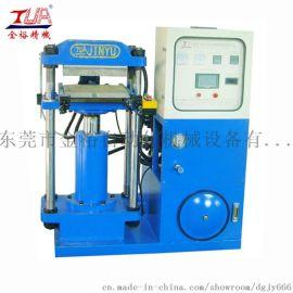 专业制造四柱液压机 小型油压机 东莞硅胶油压机厂家