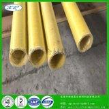 玻璃纤维管拉挤型材厂家供应工具手柄32mm玻纤管