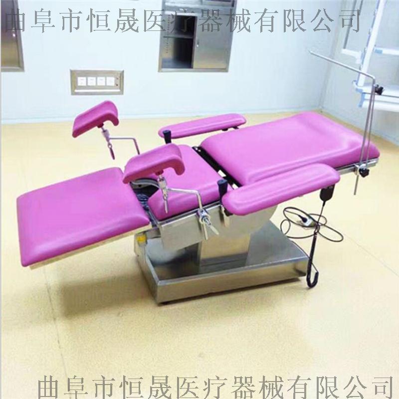 婦科手術牀 手動型 電動婦科檢查牀 手術室
