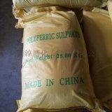 工业级高效絮凝剂废水污水处理剂 厂家直销