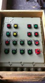 一控二防爆水泵控制柜/箱