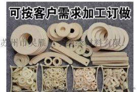 毛毡、羊毛毡、毛毡垫、绒毛毡,玻璃垫、羊毛毡垫片,苏州吴雁电子绝缘材料