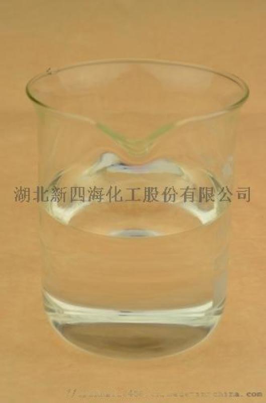环氧改性有机硅树脂 改性环氧硅树脂