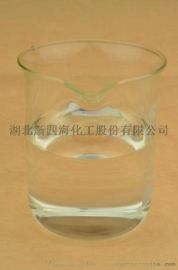 環氧改性有機硅樹脂 改性環氧硅樹脂