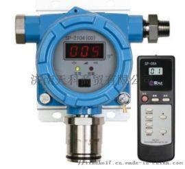 华瑞SP-2104Plus在线式一氧化碳探测器