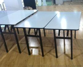 1.8米长条桌出租,签到桌,折叠桌租赁,会议桌出租