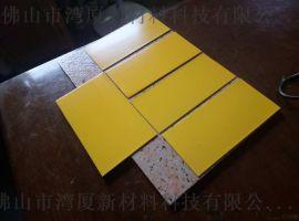 湾厦光油  WX-CD009  水性电镀光油(低温)  厂家直销