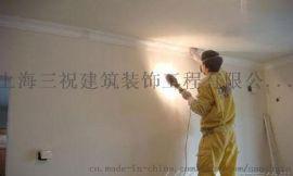 吊顶隔墙厂房装修