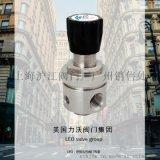 进口大流量减压器 膜片式减压器 黄铜减压器
